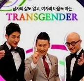 Trans-themed South Korean TV show cancelled