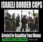 israeli border cops