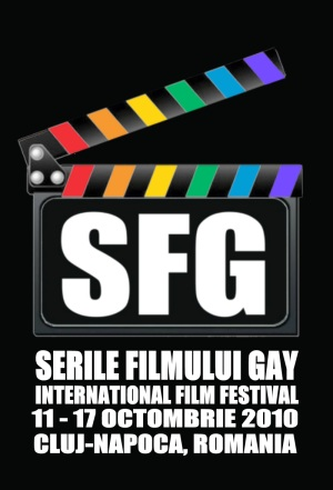 Held in Jan. 2011 at the SFG Film Festival in Bucharest, Romania