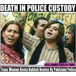 Keeta Bakhsh