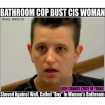 Cortney Bogorad bathroom cop bill