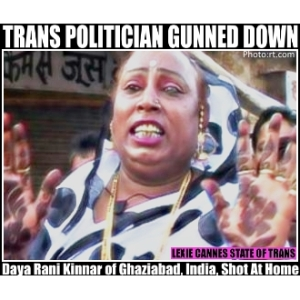 Daya Rani Kinnar